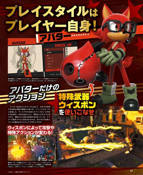 Scans roundup - Sonic Forces, Fire Emblem Warriors, more
