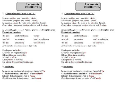 Accents – Ce1 – Exercices 2 – Orthographe – Cycle 2 - Pass